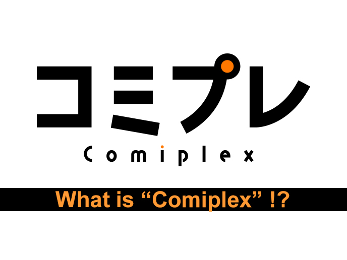 what is Comiplex