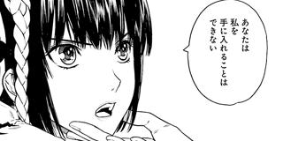 Evo.032 撫愛【試し読み公開】