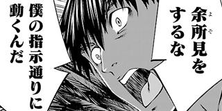 第57話「和ちゃんは泣いてるんだ」