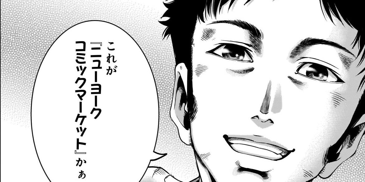 【ヒカリノキズナ】内田康平