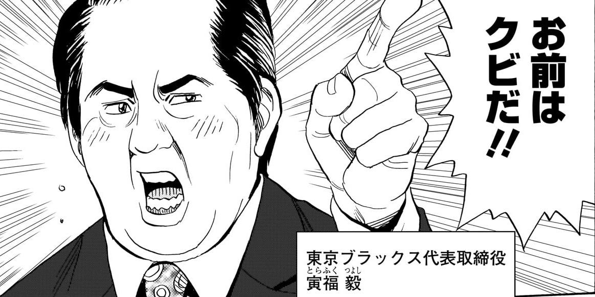CASE:4 【監督代理人】
